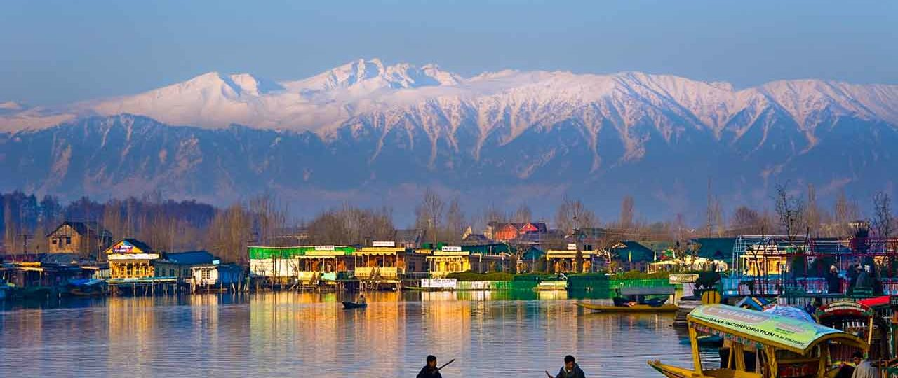 Srinagar Holiday Tour