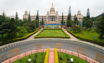 Bangalore Holiday Tour