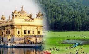 Dalhousie Tour Package From Amritsar